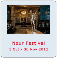 Nour FestivalLondon October