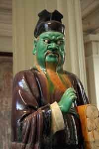 Chinese Figure british museum